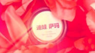 Tevia Rose… Satin Lip Balm… everything can be better >> www.teviarose.com TWITTER | INSTAGRAM