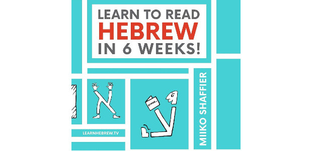 Learn to Read Hebrew in Six Weeks Released by Miiko Shaffier Learn to Read Hebrew in Six Weeks, by Author, Mother, and Hebrew Advocate, Miiko Shaffier. The Hebrew Alphabet can […]