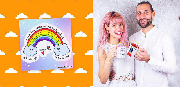 The To home From London new collection has been designed to celebrate this June's Pride month! Check It All out On Social media! tohomefromlondon.com TWITTER | FACEBOOK | PINTEREST | […]