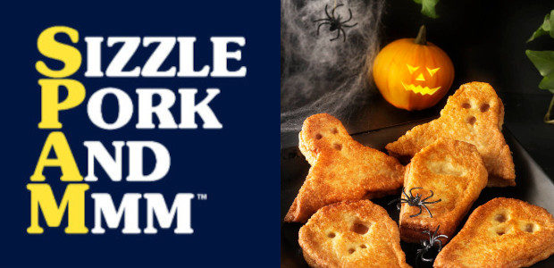 A SPAMTASTIC™ SPOOKY TIME THIS HALLOWEEN Get planning the spookiest family party in your street, with some fun ideas from iconic meat SPAM® Chopped Pork and Ham. It's time to […]