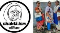 Lots of gifts available at shaktiism.com, an organisation doubly worth supporting as they are also focused on grassroots issues. Shakti.ism is a social enterprise working to provide employment for women […]