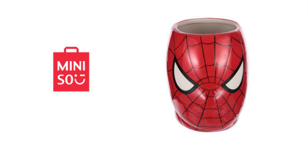 One of the coolest Father's day gifts from MINISO minisousaonline.com Now the only thing keeping your father from enjoying the perfect, wake-up coffee is finding the right cup. Cups come […]